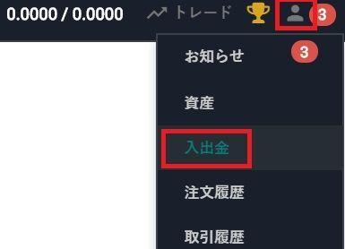f:id:kyoheing-on-japan69:20180103193521j:plain