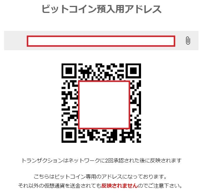f:id:kyoheing-on-japan69:20180103194129j:plain