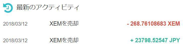 f:id:kyoheing-on-japan69:20180314081045j:plain