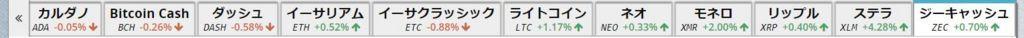 f:id:kyoheing-on-japan69:20180326135339j:plain