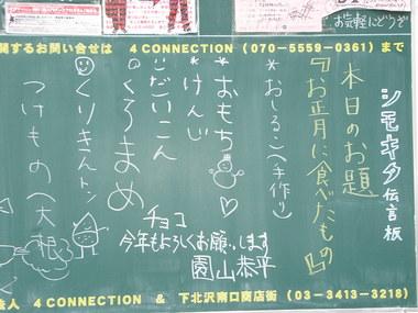 f:id:kyoheiviolence:20060704003056j:image