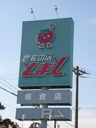 f:id:kyoheiviolence:20080114122401j:image