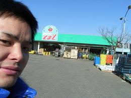 f:id:kyoheiviolence:20080114122407j:image