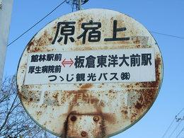 f:id:kyoheiviolence:20080114150118j:image