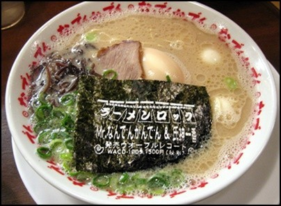 f:id:kyoheiviolence:20170629111202j:image