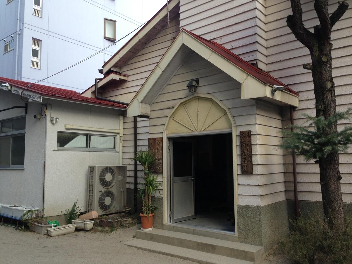 f:id:kyohhokukyohhokukyohhoku:20191012180351j:plain