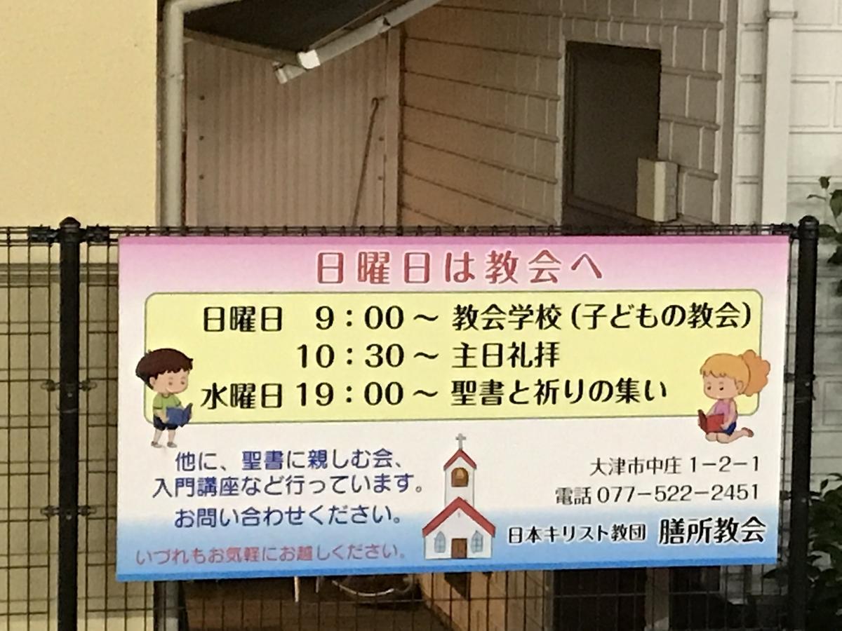 f:id:kyohhokukyohhokukyohhoku:20200705182052j:plain