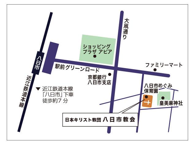 f:id:kyohhokukyohhokukyohhoku:20200705211323j:plain
