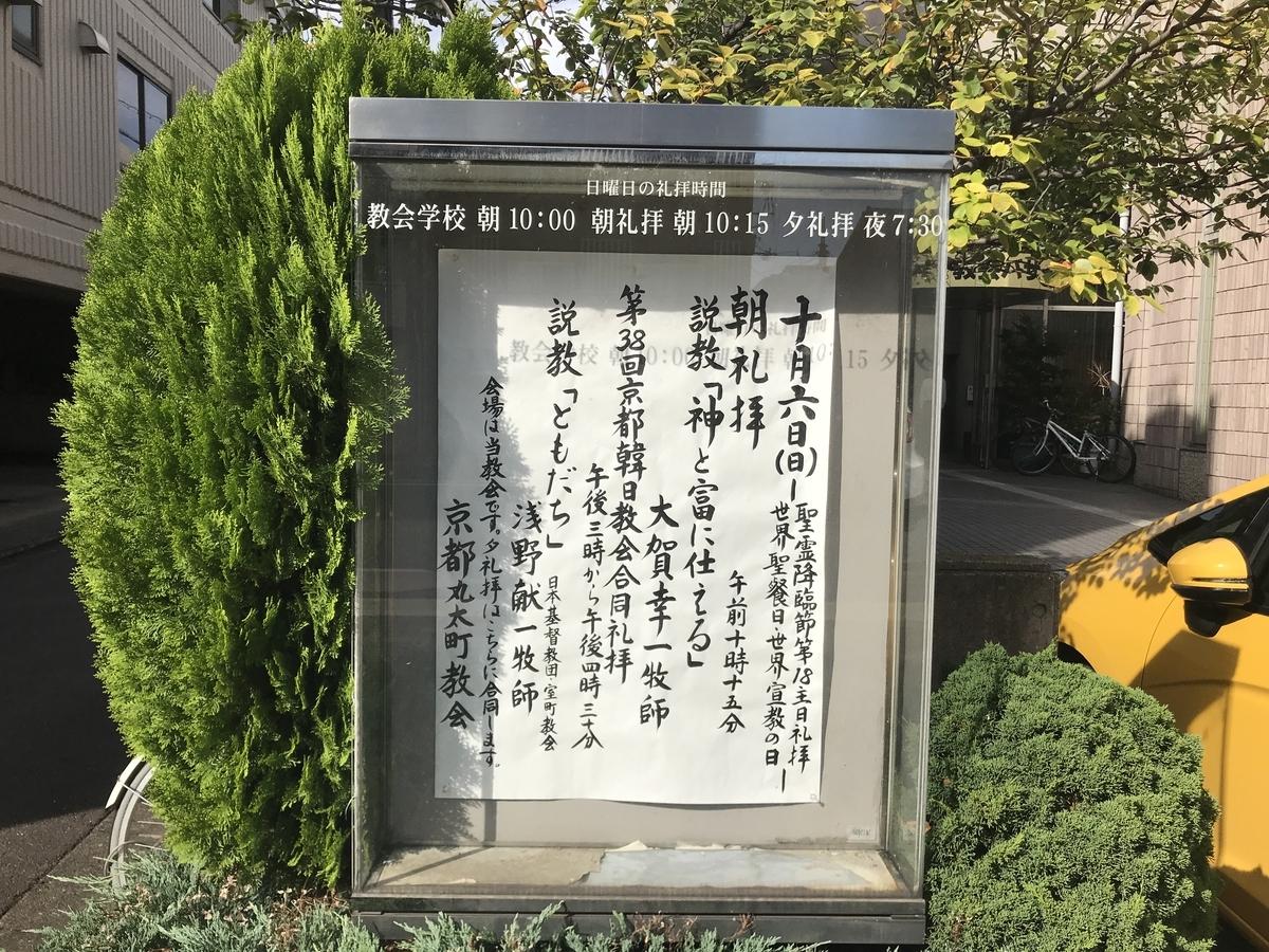f:id:kyohhokukyohhokukyohhoku:20200708110427j:plain