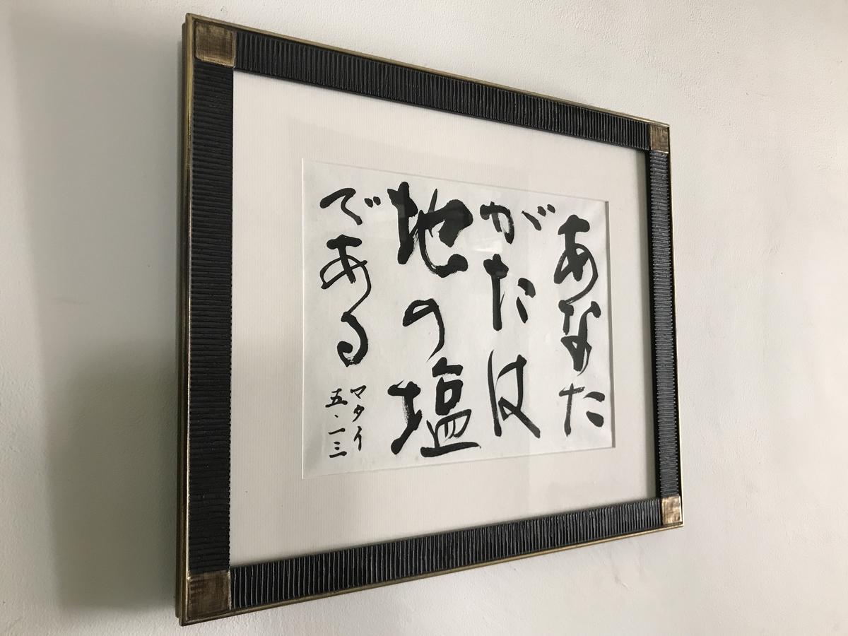 f:id:kyohhokukyohhokukyohhoku:20200708115814j:plain