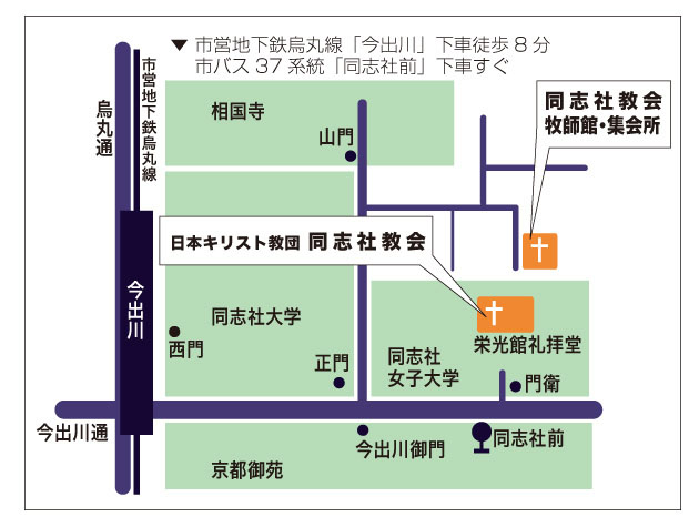 f:id:kyohhokukyohhokukyohhoku:20200708130235j:plain