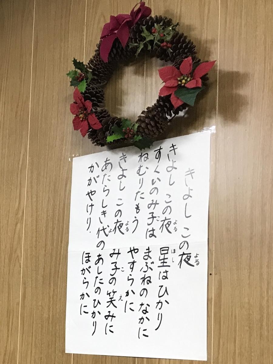 f:id:kyohhokukyohhokukyohhoku:20200710125113j:plain