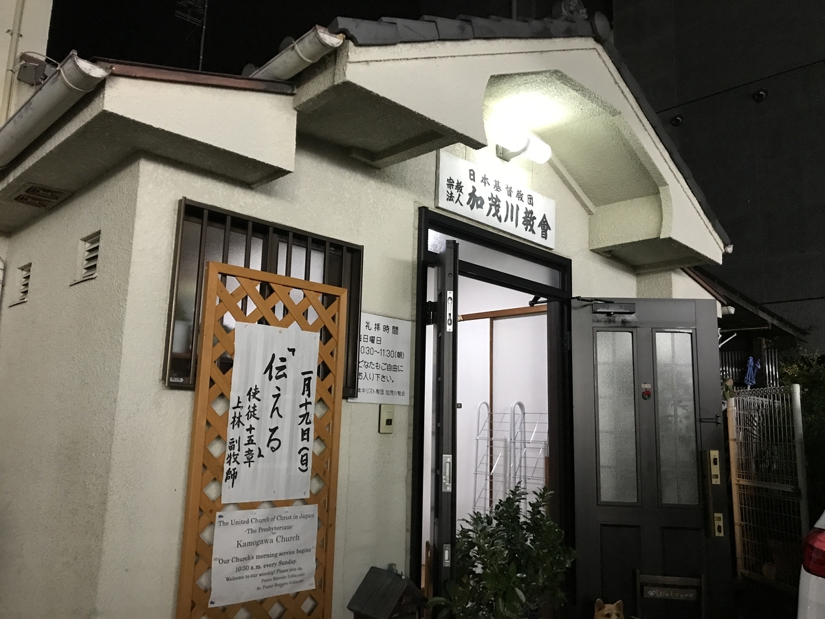f:id:kyohhokukyohhokukyohhoku:20200715171618j:plain