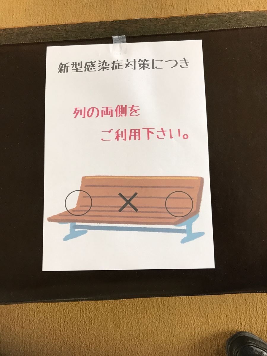 f:id:kyohhokukyohhokukyohhoku:20200715175725j:plain
