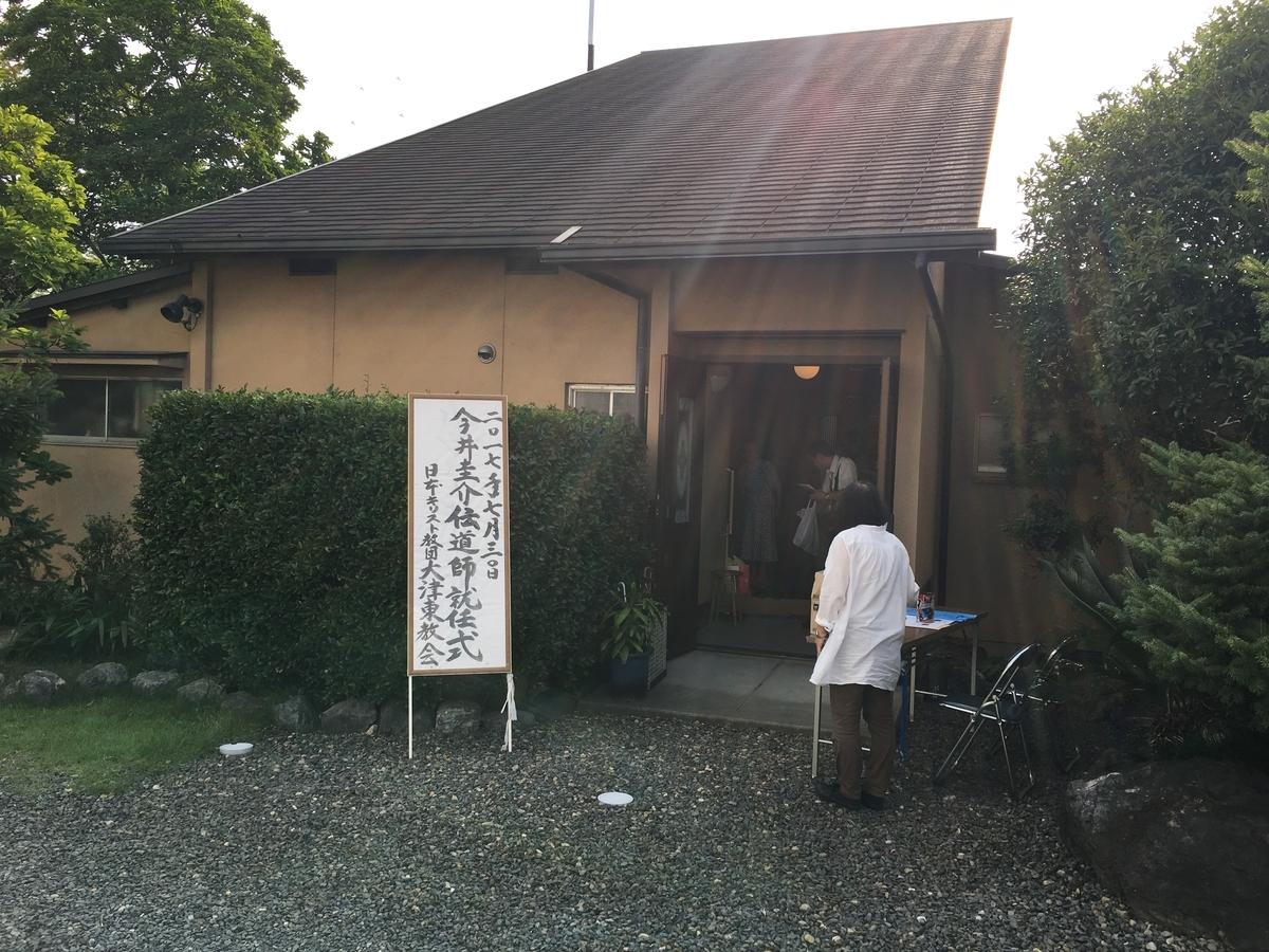 f:id:kyohhokukyohhokukyohhoku:20201005123303j:plain