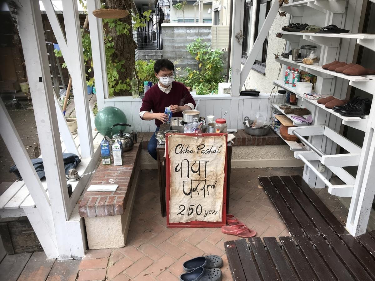 f:id:kyohhokukyohhokukyohhoku:20201113163055j:plain