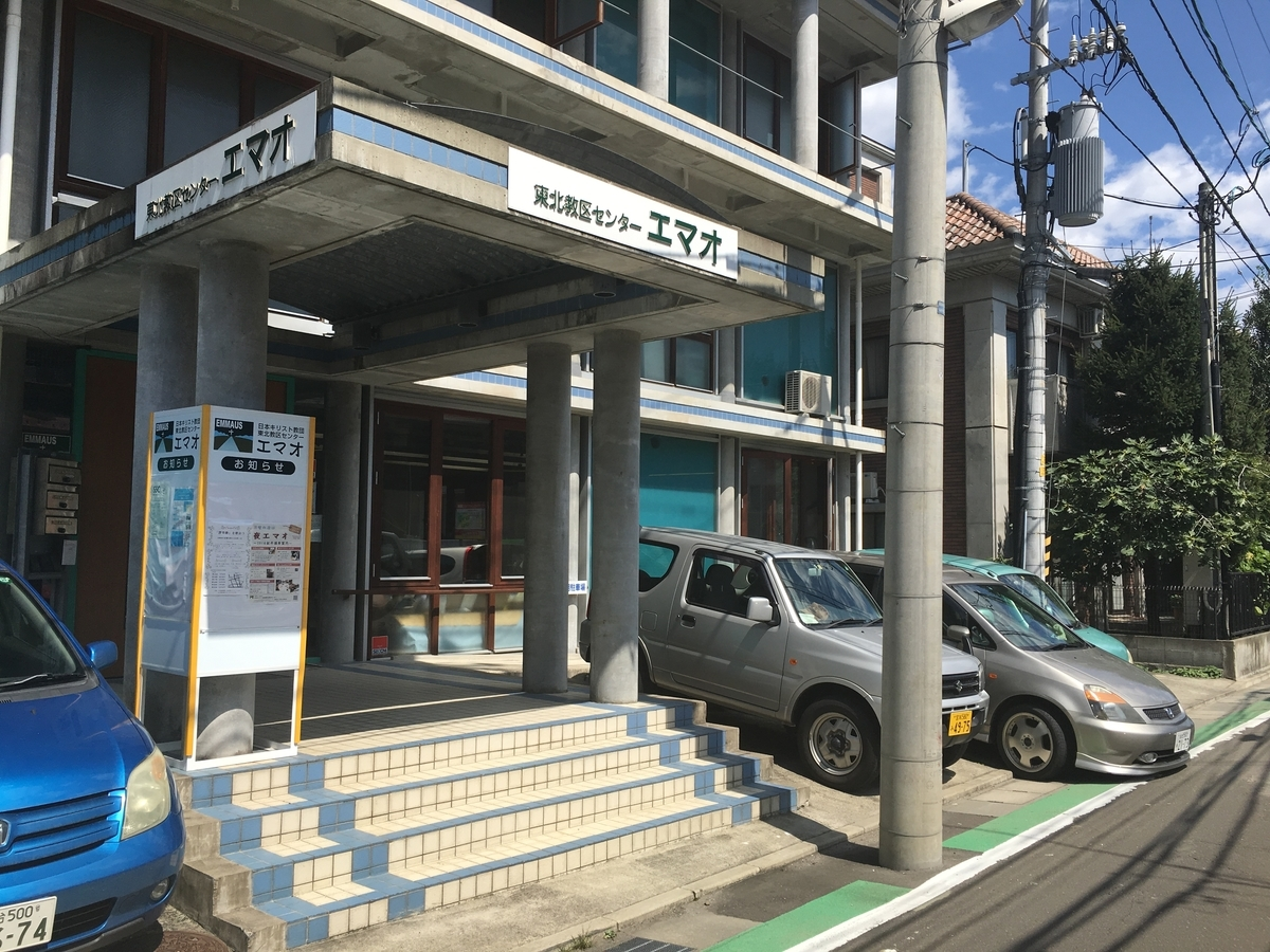f:id:kyohhokukyohhokukyohhoku:20210126210507j:plain