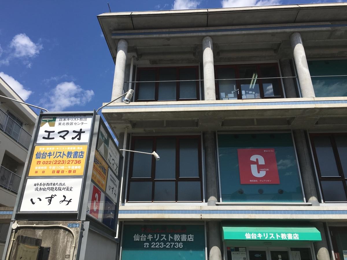 f:id:kyohhokukyohhokukyohhoku:20210126210517j:plain