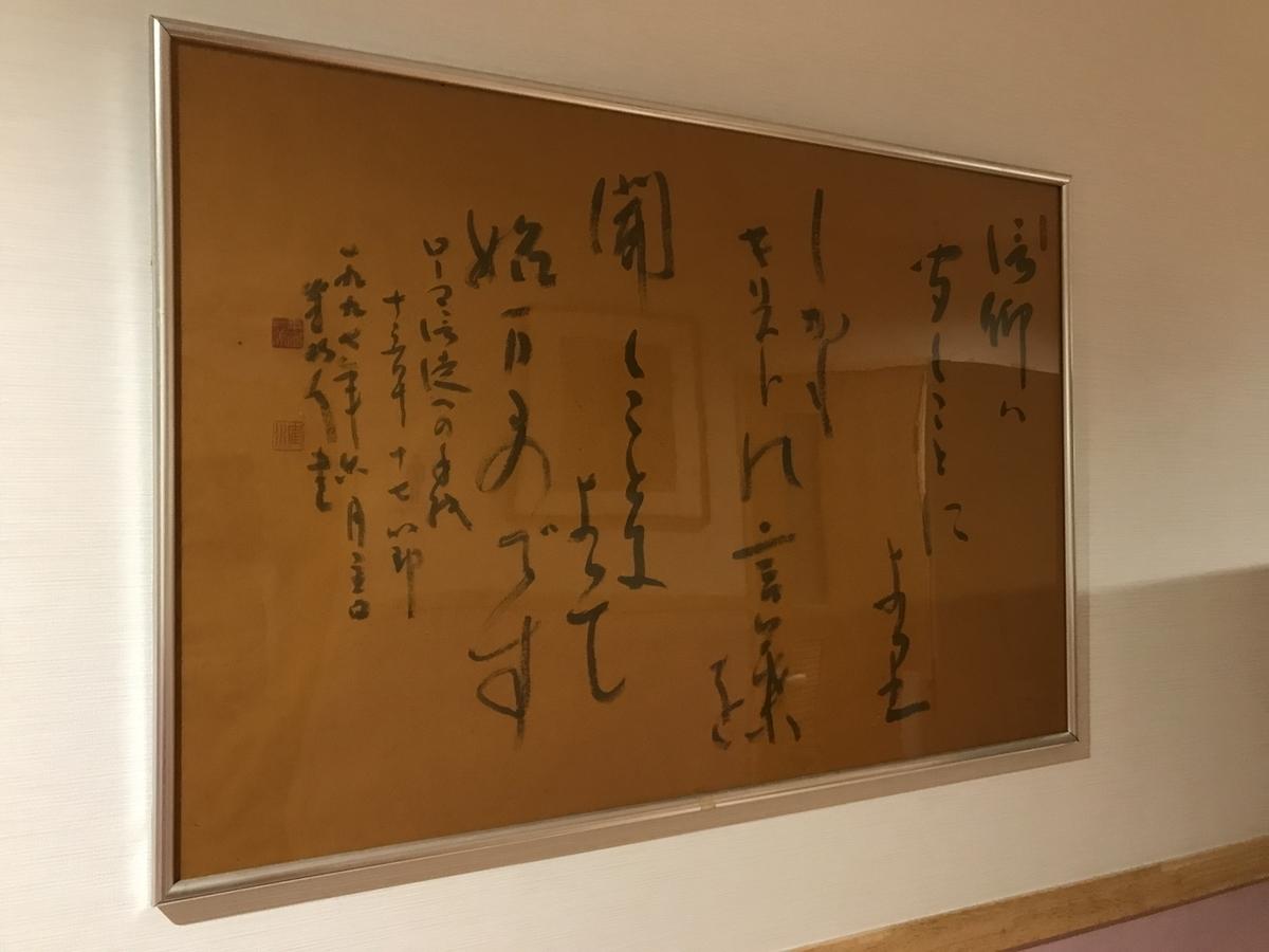 f:id:kyohhokukyohhokukyohhoku:20211006123737j:plain