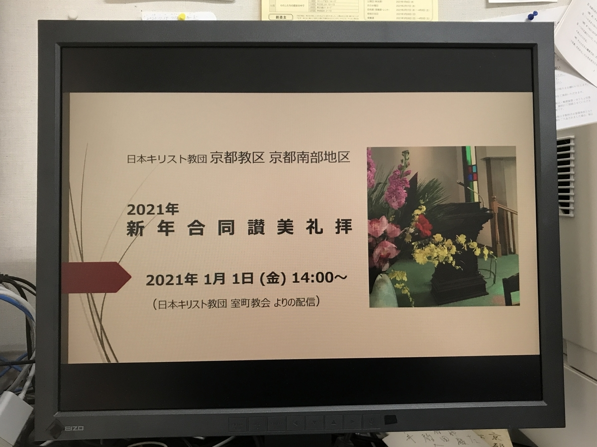 f:id:kyohhokukyohhokukyohhoku:20211015120248j:plain