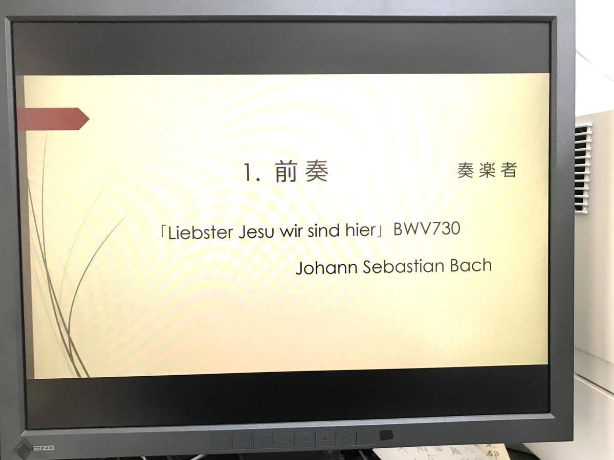 f:id:kyohhokukyohhokukyohhoku:20211015120539j:plain