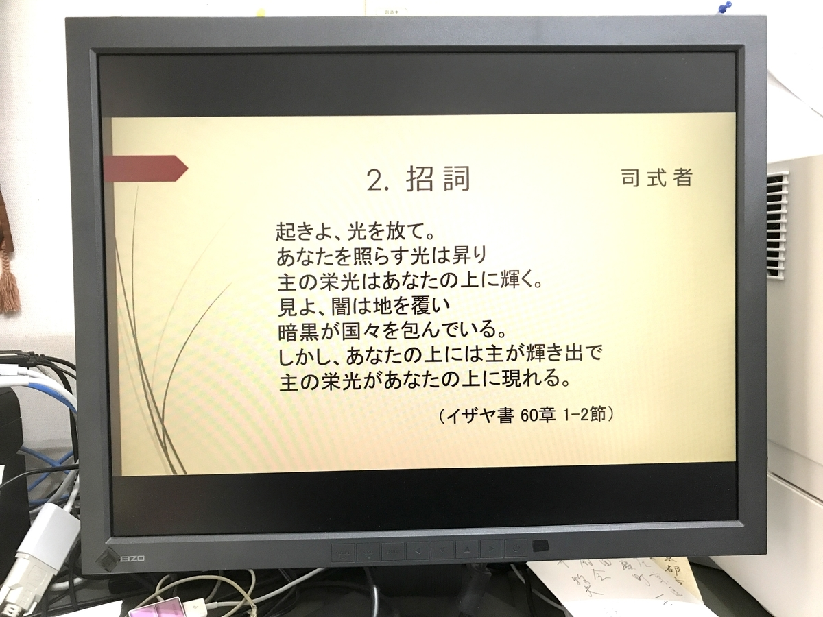 f:id:kyohhokukyohhokukyohhoku:20211015120645j:plain