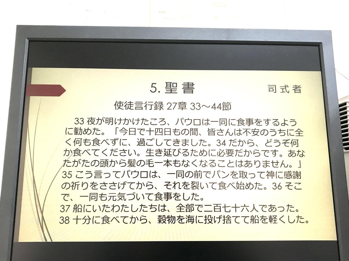 f:id:kyohhokukyohhokukyohhoku:20211015120800j:plain