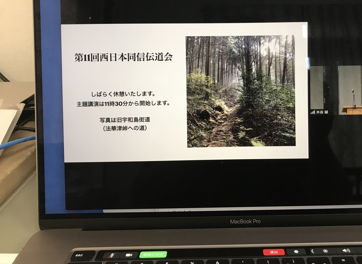 f:id:kyohhokukyohhokukyohhoku:20211016112321j:plain