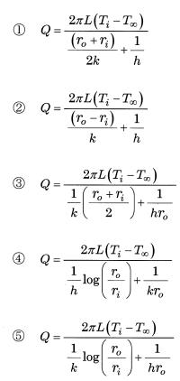 円筒を通過する伝熱量を求める式