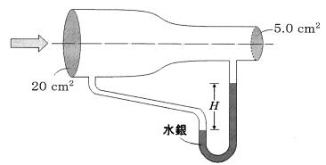 f:id:kyoichirhokogajpemecha:20200216220448p:plain
