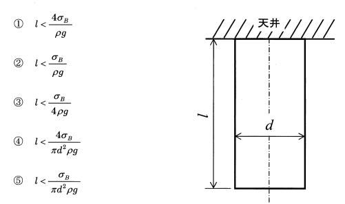 f:id:kyoichirhokogajpemecha:20200926161746p:plain