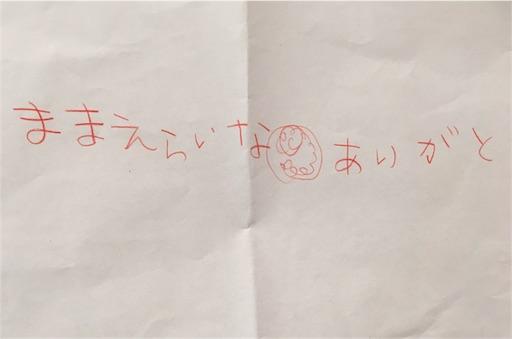 f:id:kyoiku:20170821162557j:image