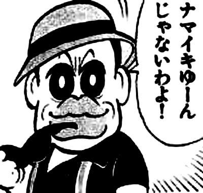 f:id:kyojikamui:20170225111553j:plain