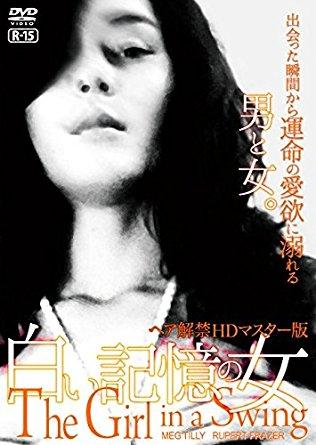 f:id:kyojikamui:20170406172556j:plain