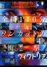 f:id:kyojikamui:20170618205008j:plain