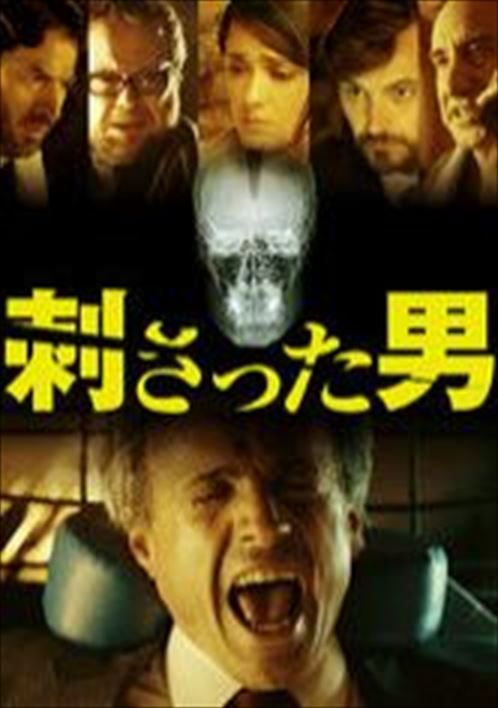 f:id:kyojikamui:20170813114551j:plain