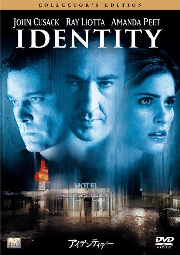 Identität 2003