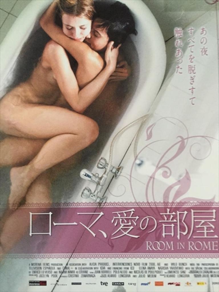 f:id:kyojikamui:20171203225236j:plain
