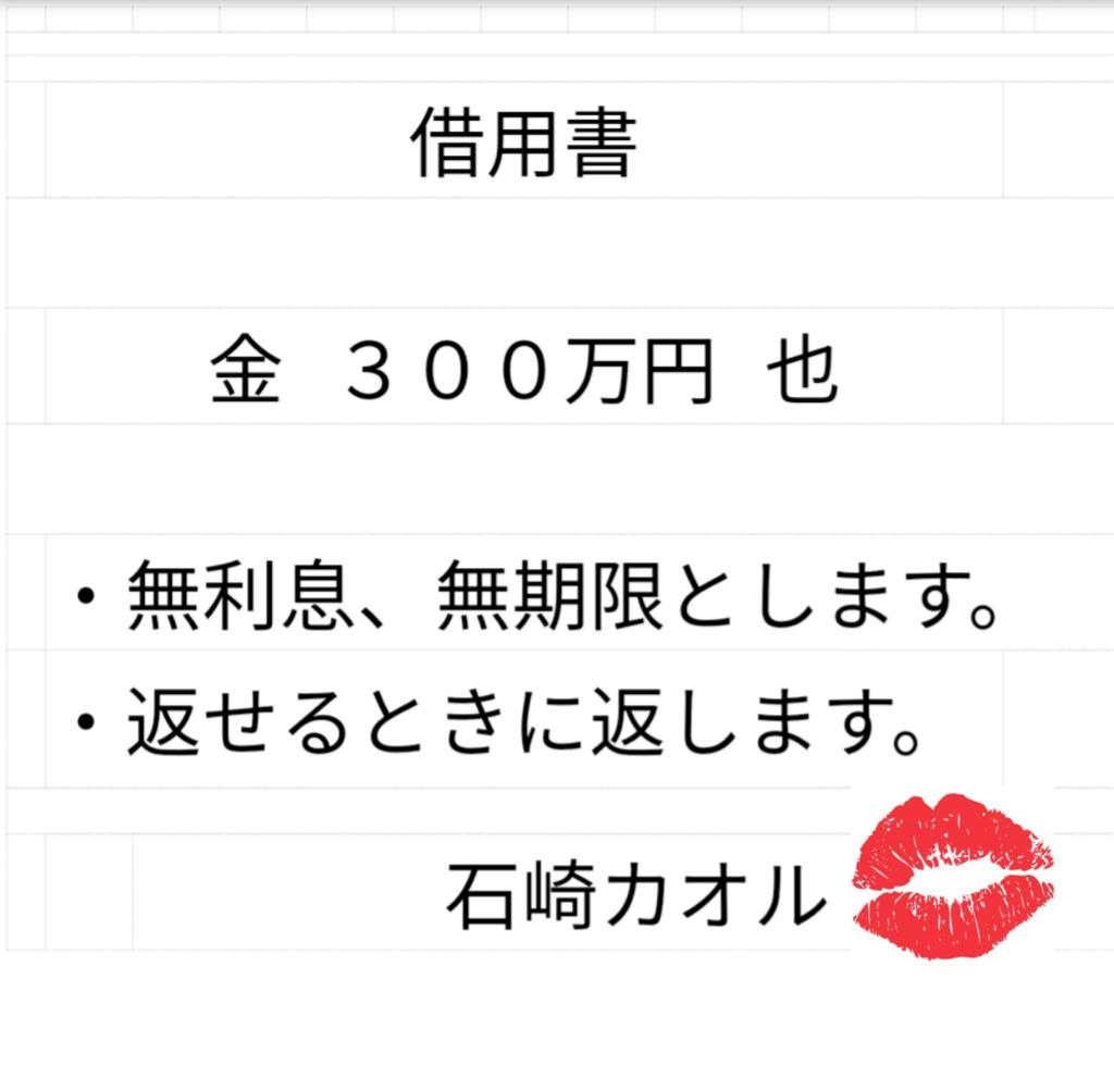 f:id:kyojikamui:20180723171258p:plain