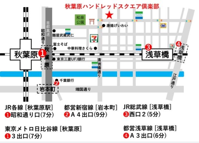 f:id:kyojikamui:20180921205229j:plain
