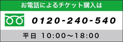 f:id:kyojikamui:20190620133901p:plain