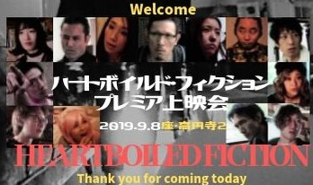 f:id:kyojikamui:20190822162915j:plain