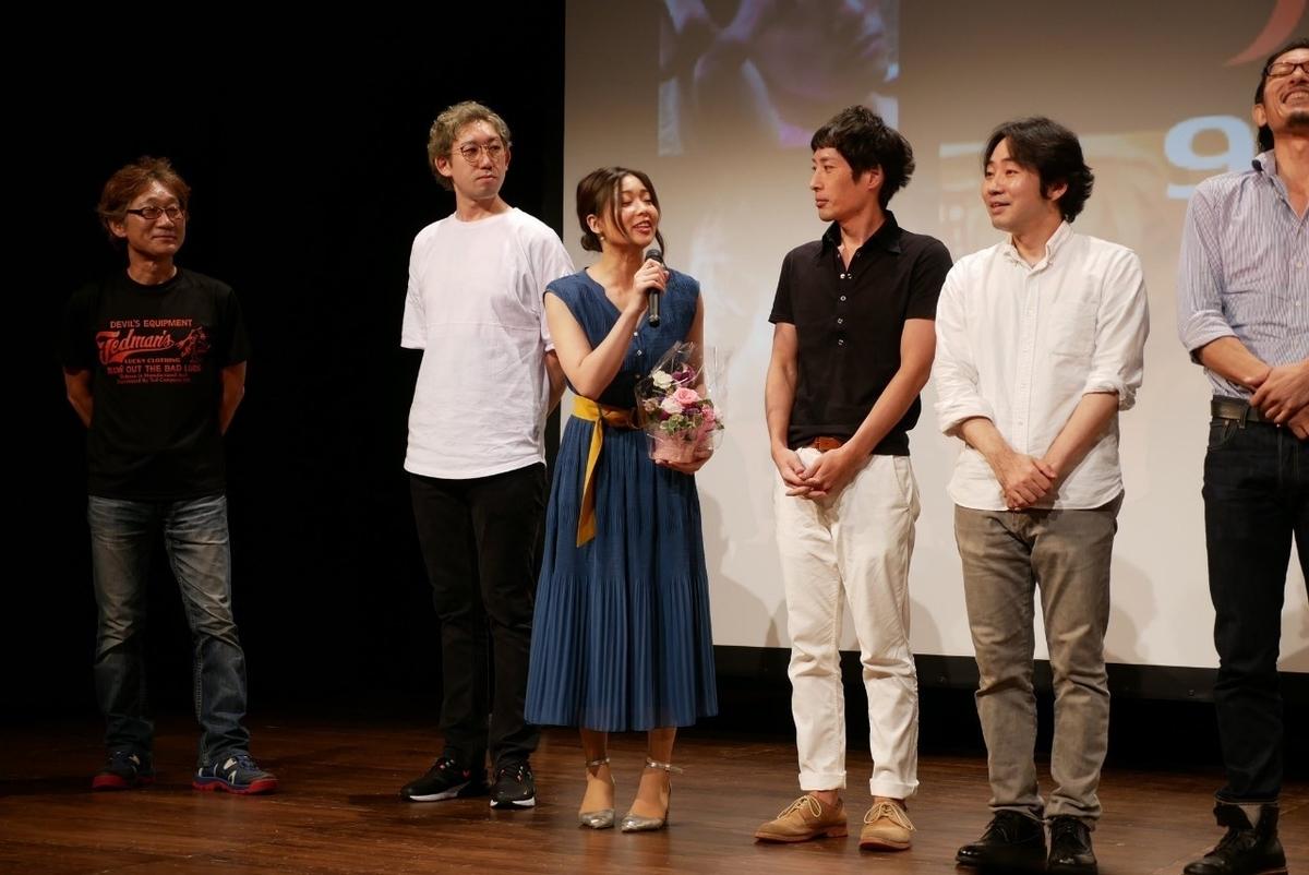 f:id:kyojikamui:20190910181434j:plain
