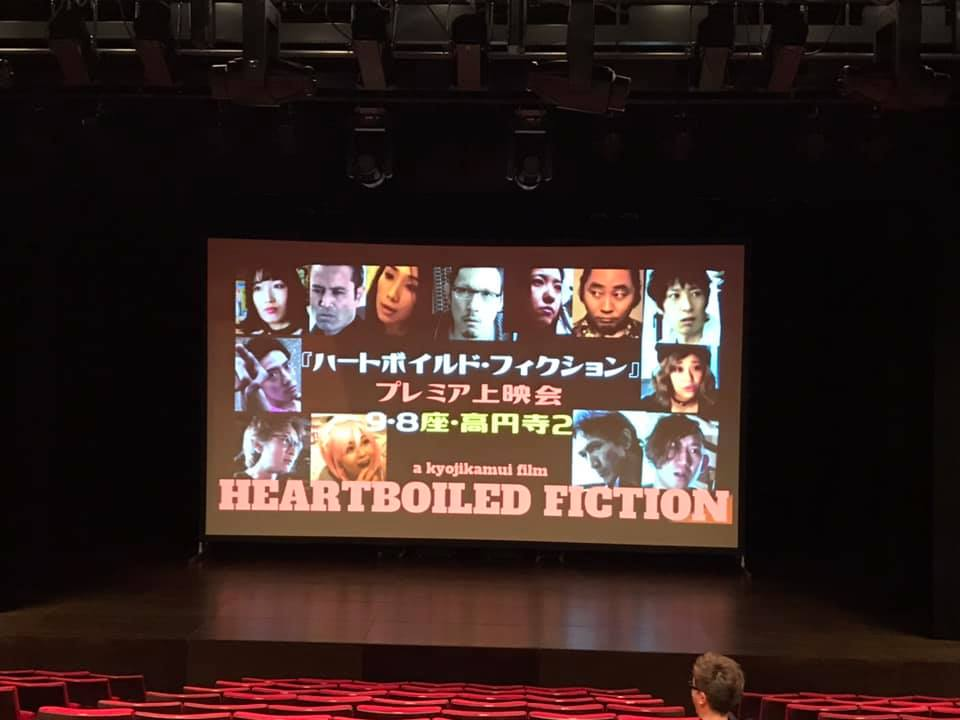 f:id:kyojikamui:20190910181729j:plain