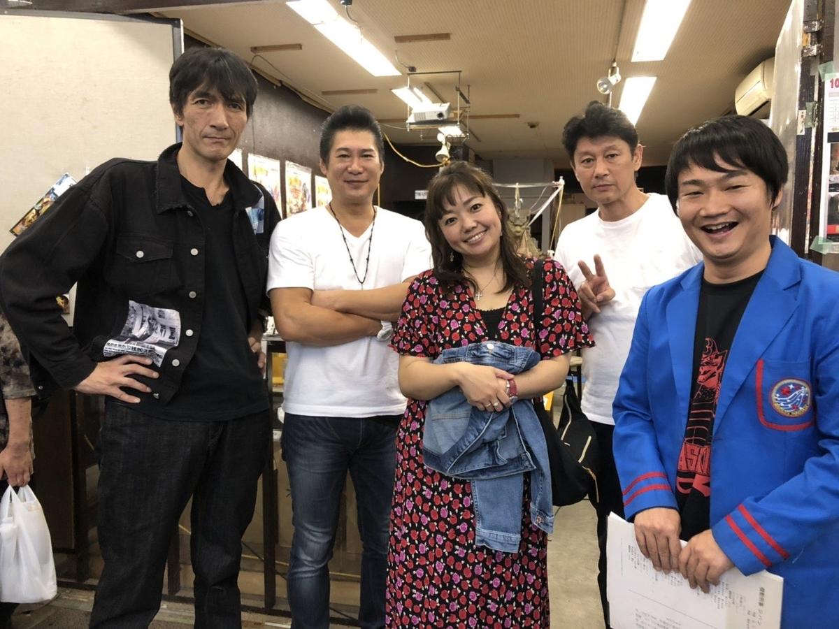 f:id:kyojikamui:20191009170026j:plain