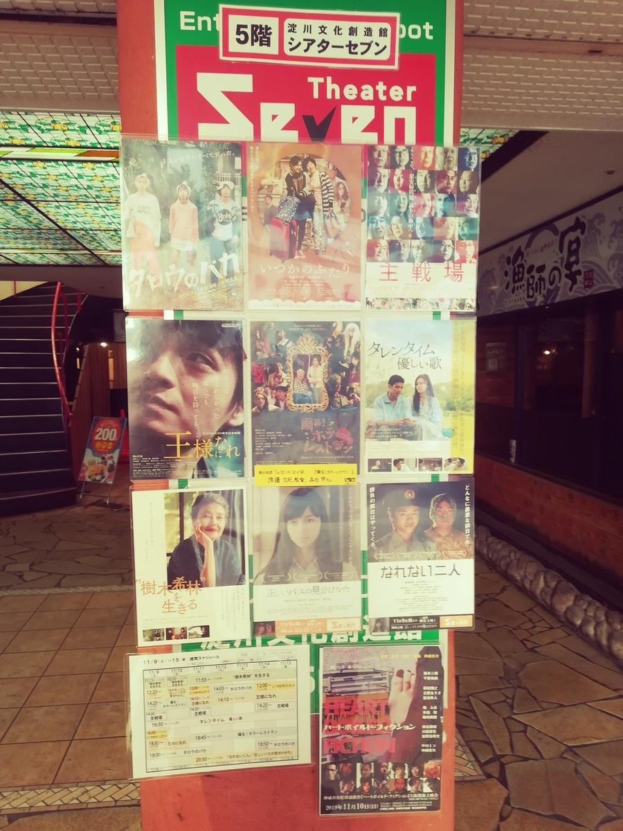 f:id:kyojikamui:20191111174415j:plain