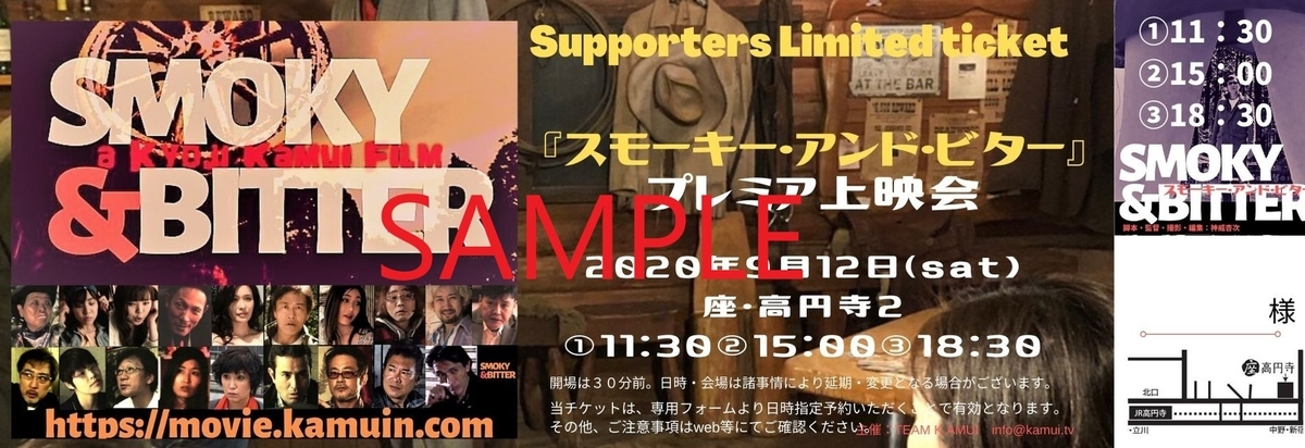 f:id:kyojikamui:20200625172804j:plain