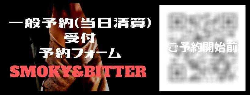 f:id:kyojikamui:20200627115138j:plain