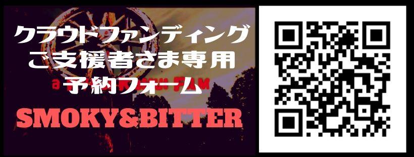 f:id:kyojikamui:20200702140549j:plain