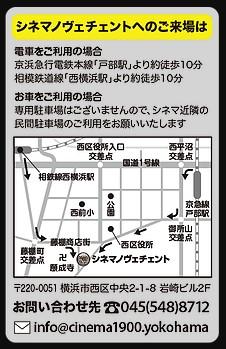 f:id:kyojikamui:20201002161058j:plain